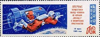 Soviet Union Stamp with Spaceship