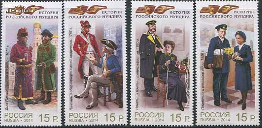 Russian Unioforms on stamps