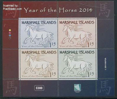year of the horse stamps marshall islands