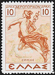 Hermes, the messenger of the Gods on stamp