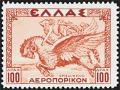 In 1976 Syria released these stamps depicting an ancient statue of the Greek goddess Nike, who personifies victory and also Hera, the goddess of women and marriage stamp
