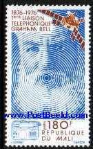 Failed Graham Bell stamp