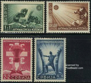 Serbian propaganda stamps