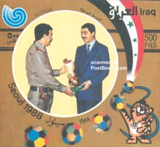 Saddam Husein stamp Seoul