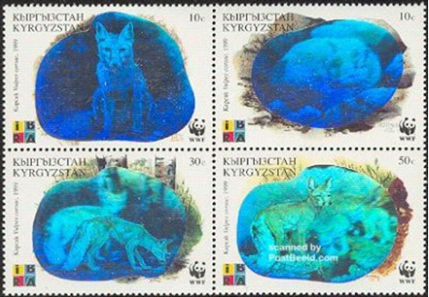 Stamps Kyrgyzstan