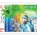 Stamps Recognising the Battle with Covid-19