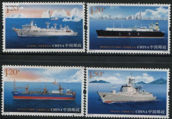 http://www.postbeeld.com/schp31510-ships-4v