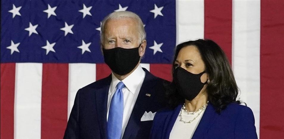 Dangers of a Biden Presidency