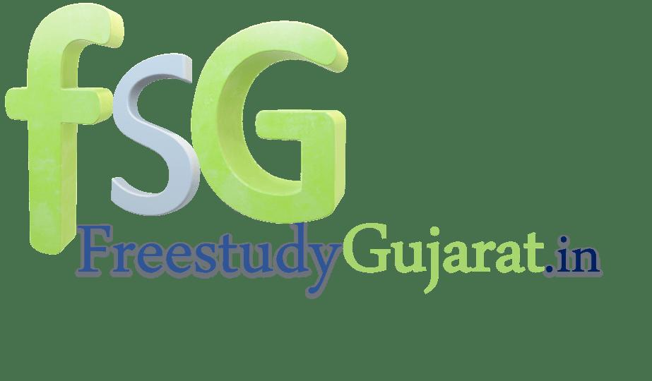 FreeStudyGujarat.in