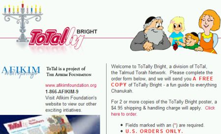 Talmud Torah Network Free ToTally Bright Guide to Everything Chanukah - US