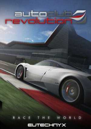 Amazon Free Auto Club Revolution PC Game Download