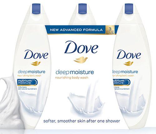 Sam's Club Free Dove Body Wash Sample - US