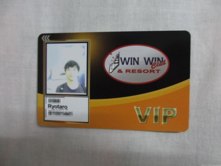 win&win-casino