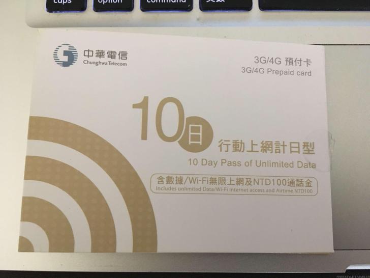 台湾のsimカード「中華電信」