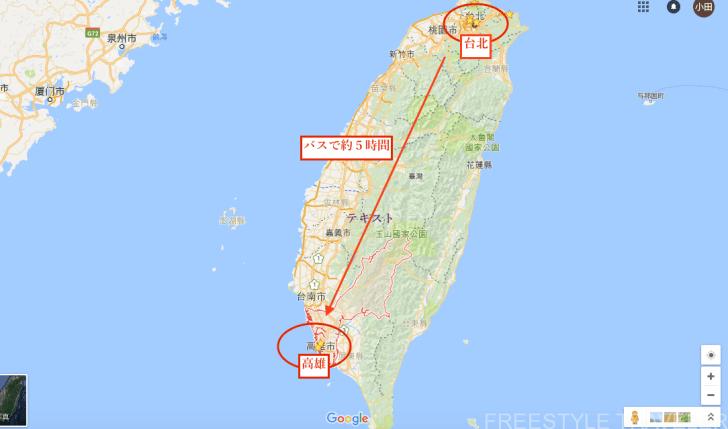 台北から高雄への移動