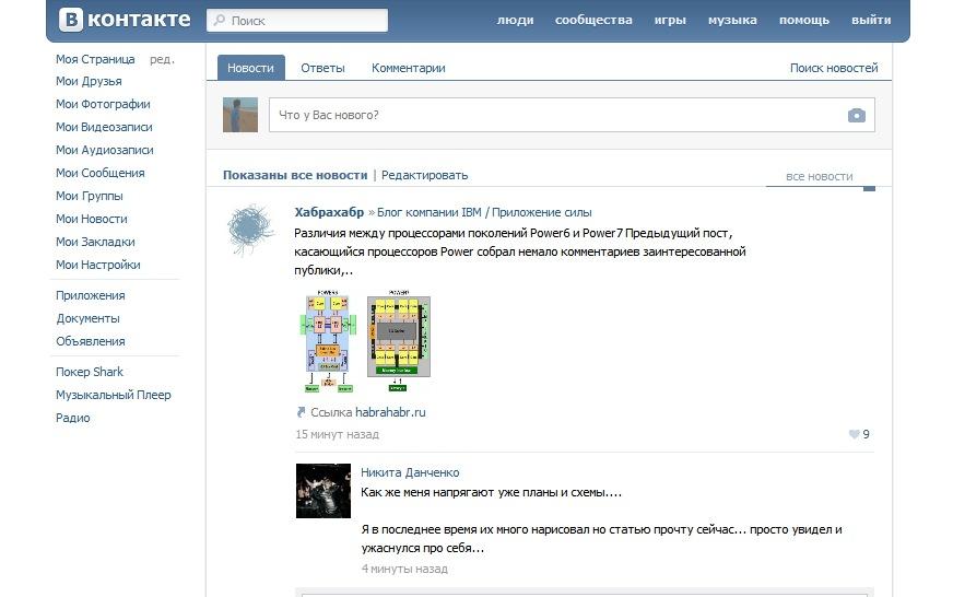 vk.com vkontakte.ru - minified images - FreeStyler.WS