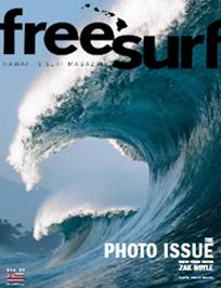 e331bf568f4f02 Get Freesurf - Freesurf Magazine
