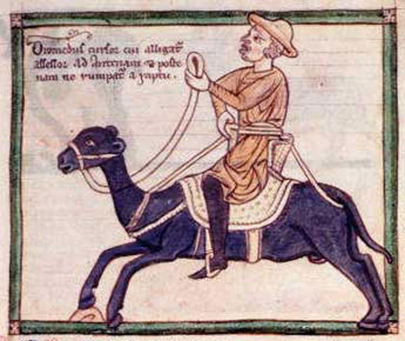 British Library, Harley MS 3244, Folio 48r.