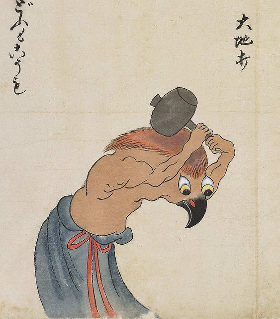 Daichiuchi (大地打) is a mallet-wielding monster with a bird-like face.