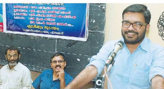 M B Rajesh inaugurating the meet. Image credit : Malayala Manorama