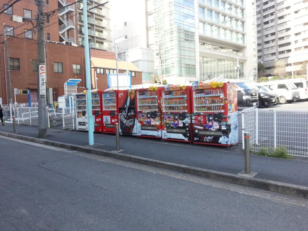 Row of vendor machines
