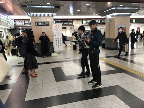 Japan Train Station Sound Effects