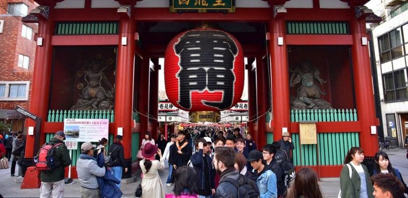 crowd sound effects japan