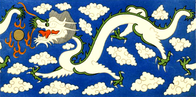 Free vintage decorative design of a dragon