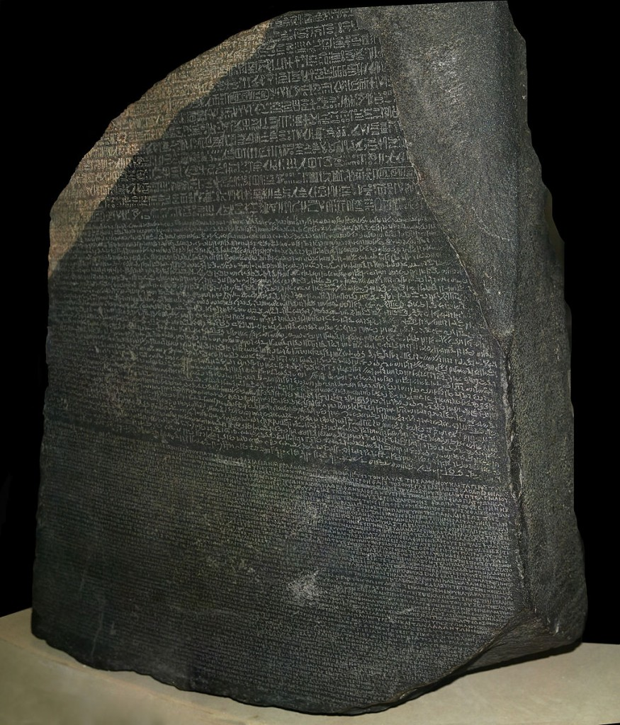 The Rosetta Stone in the British Museum. Via Wikipedia.