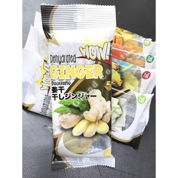 Dried Ginger 50g OEM Thailand