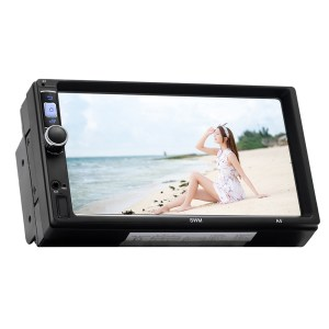 SWM-A4 7 Zoll HD Android Bluetooth Central Control Navigation Auto MP5 Player