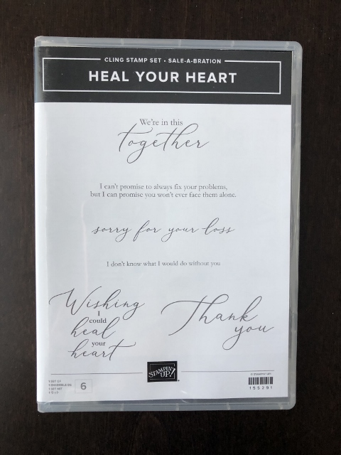 Heal Your Heart 6 cling Stamps