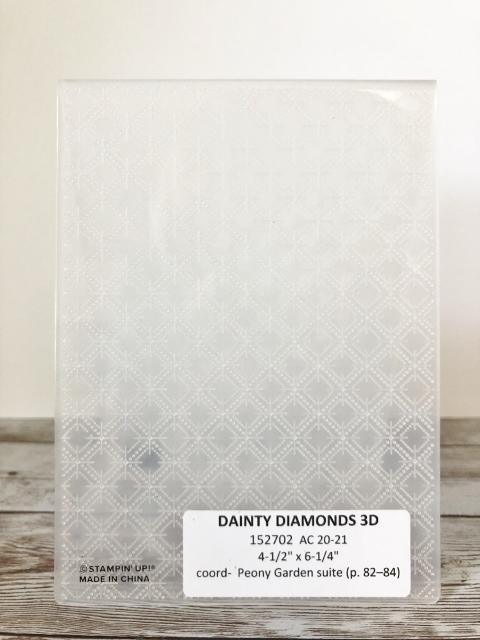 Dainty Diamonds 3D Embossing Folder