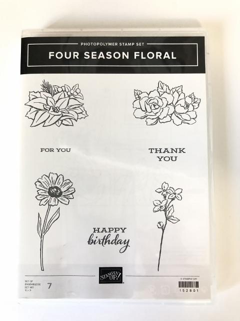 Four Season Floral stamp set