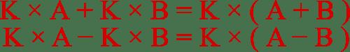 factoriser formule distributivité