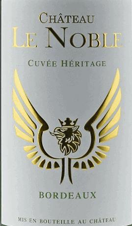 Château Le Noble, Bordeaux vineyard Loft