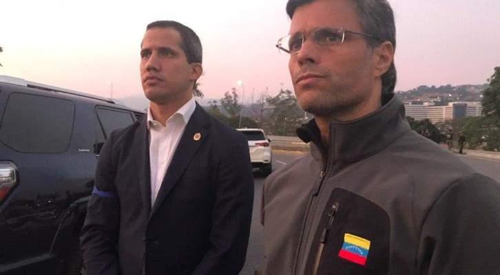 La larga resistencia de Venezuela contra las agresiones de EEUU