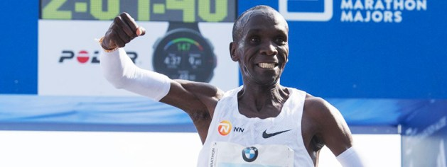 Record marathon Kipchoge