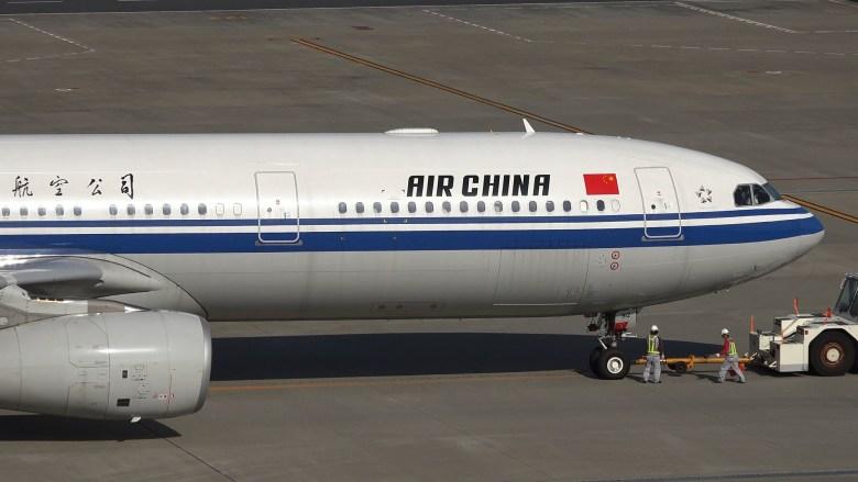 Air China Air China Business class