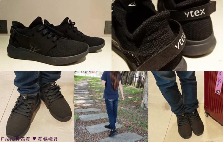 生活鞋款【V-TEX地表最強耐水鞋】女生Hello黑色.透氣防水的襪套鞋設計.運動旅行工作百搭款