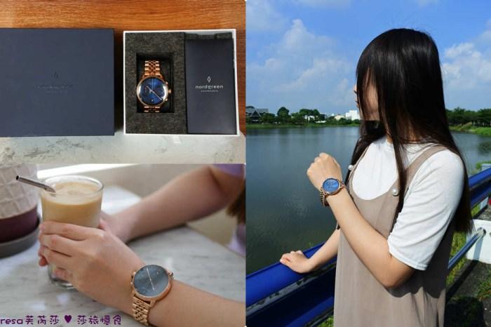 北歐極簡手錶Nordgreen│AW21新款系列│極簡高雅氣息.完美展現女孩的獨特氣質魅力