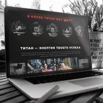 titan_moc2