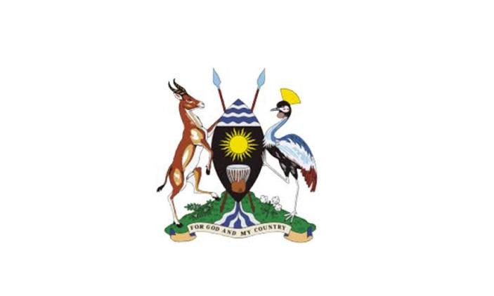 MAAIF Uganda Jobs 2021
