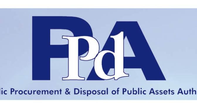 PPDA Uganda Jobs