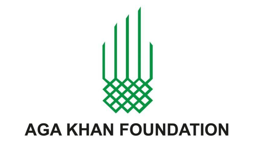 Aga Khan Foundation Uganda Jobs