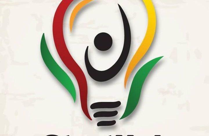 StartHub Africa Jobs 2021