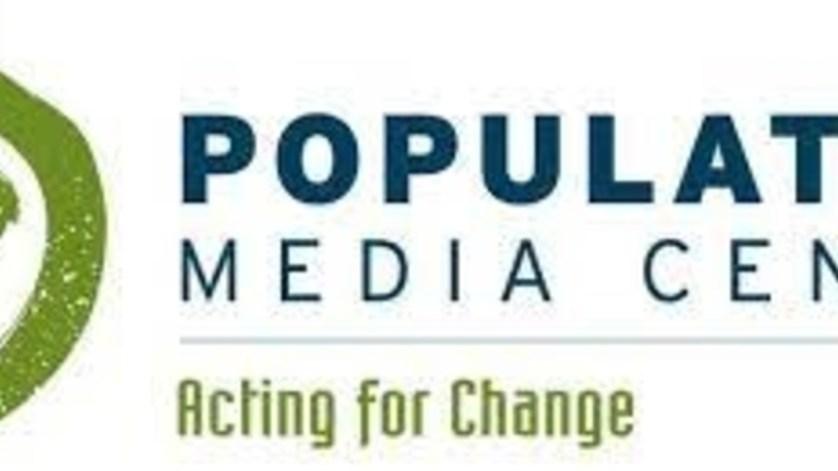 Population Media Center Uganda Jobs