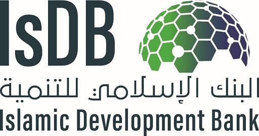 Islamic Development Bank Uganda Jobs 2021