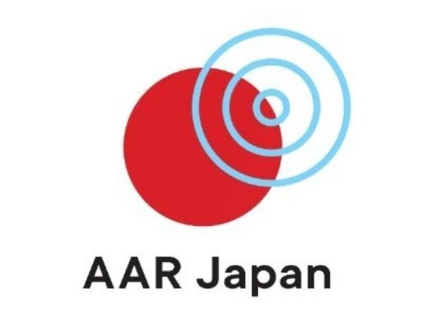 AAR Japan Jobs 2021