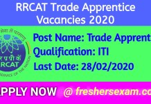 RRCAT Trade Apprentice Recruitment 2020, Apply link